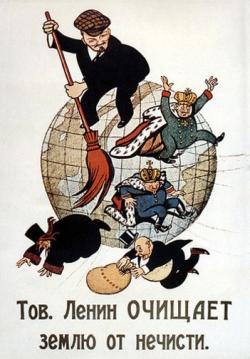4. ábra - karikatúra