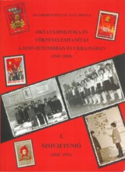 első kötet borítója